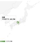 日本地図を都道府県で表示【Google Charts入門】