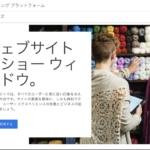 【Google Optimizeとは?】無料からはじめるグロースハック、A/Bテストツール